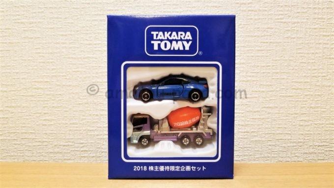 株式会社タカラトミーの株主優待品(トミカ)が入っている箱