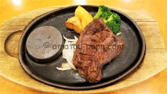 ステーキのどんのヘルシー牛サガリステーキ