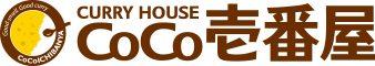 株式会社壱番屋(ココイチ)のロゴ