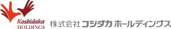 株式会社コシダカホールディングスのロゴ
