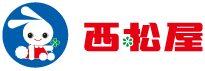株式会社 西松屋チェーンのロゴ