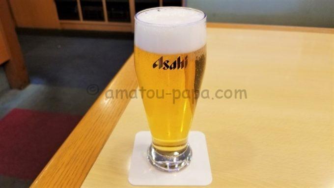 華屋与兵衛のビール