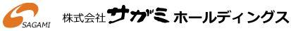 株式会社サガミホールディングスのロゴ