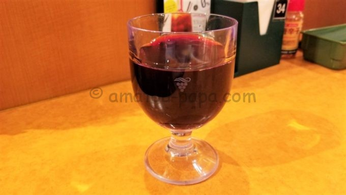 サイゼリヤのグラスワイン