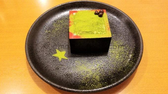 味の民芸の「抹茶の宝箱」