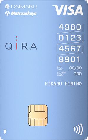 大丸松坂屋カード(青)