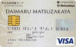JFRカード(VISA)