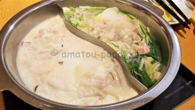 しゃぶ菜の二色鍋(調理中)