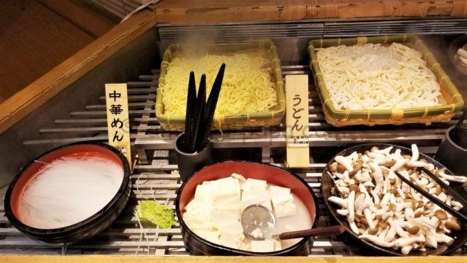 しゃぶ菜の本日の野菜(麺類など)