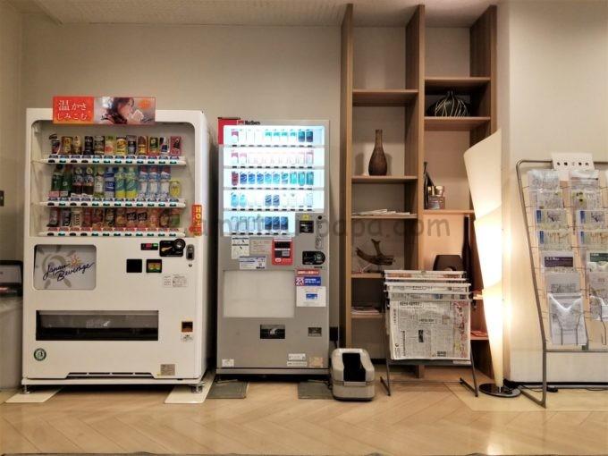 センターホテル大阪のロビーにある自動販売機と新聞紙