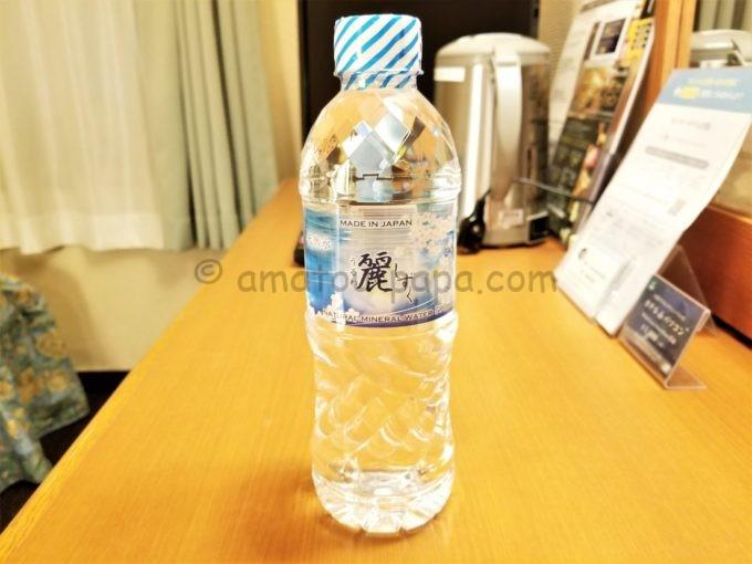 センターホテル大阪の水(麗しずく)