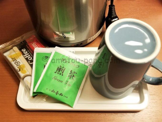 センターホテル大阪の煎茶・コーヒー