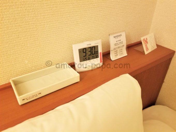 センターホテル大阪の目覚まし時計