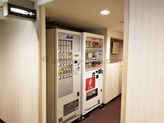 センターホテル大阪の自動販売機(飲料水・ビール・酎ハイ)
