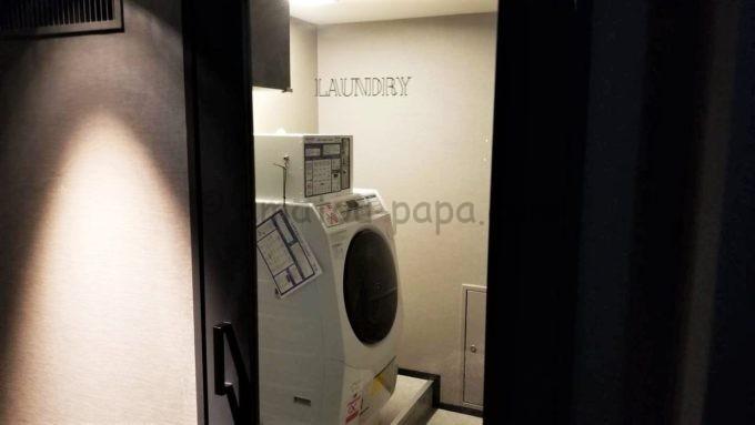 センターホテル東京の洗濯機ルーム