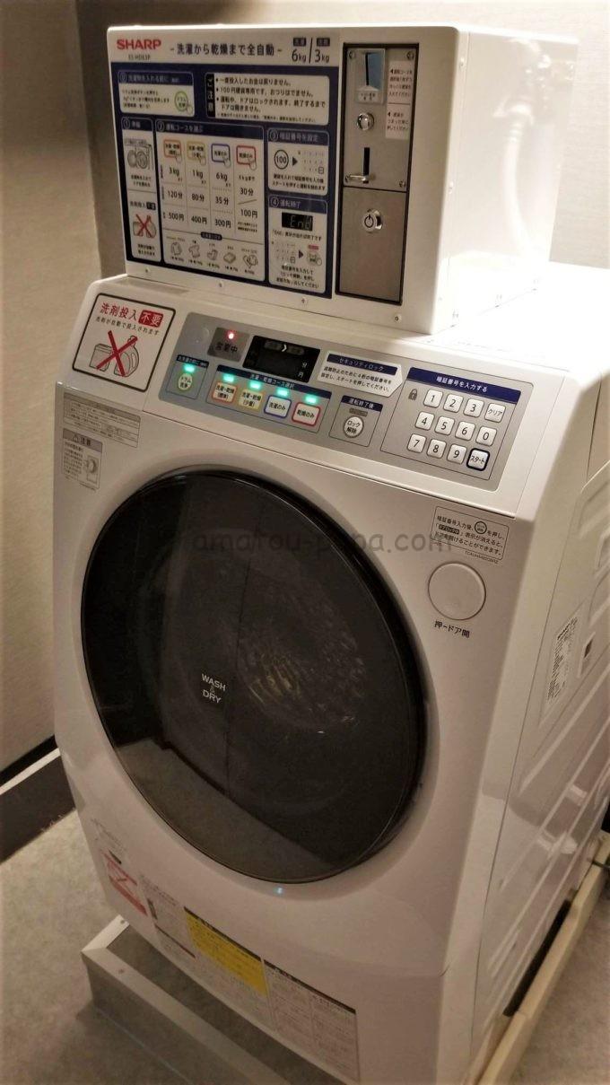 センターホテル東京の洗濯機