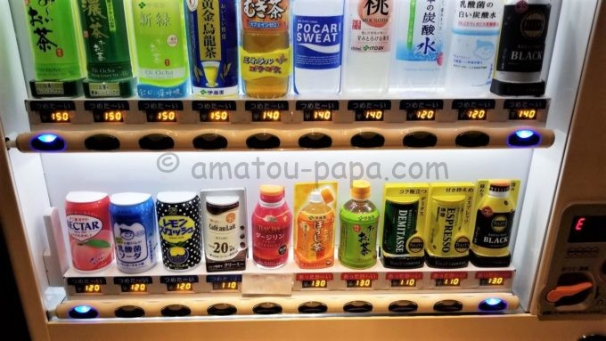 センターホテル東京の自動販売機