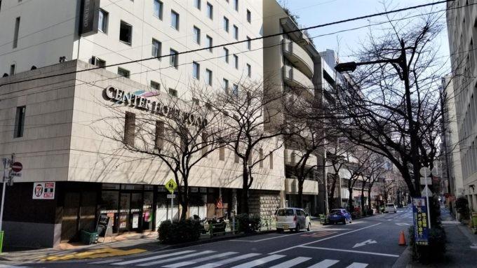 センターホテル東京の全体(昼)