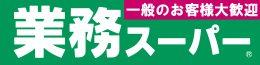 株式会社神戸物産(業務スーパー)のロゴ