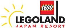 レゴランド・ジャパン・リゾートのロゴ