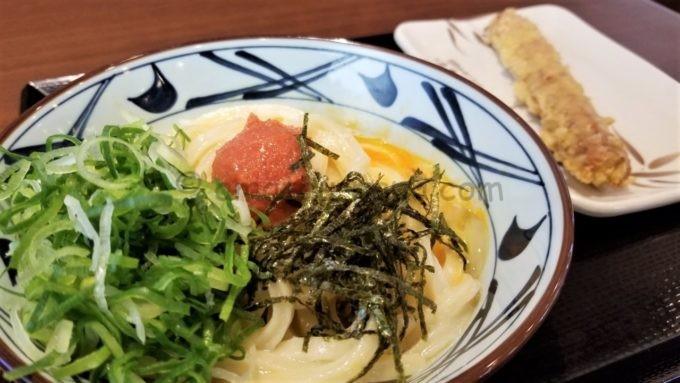 丸亀製麺の明太釜玉うどん