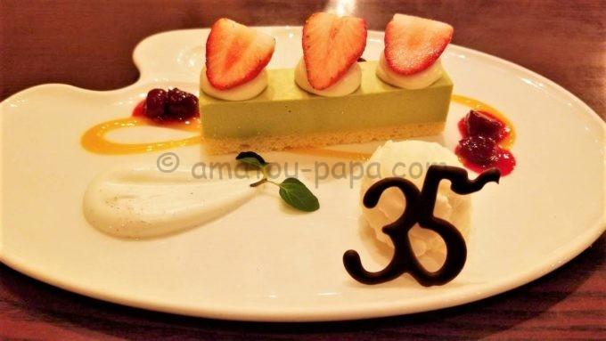 東京ディズニーシーのレストラン「リストランテ・ディ・カナレット」のピスタチオムースケーキとマスカルポーネアイスクリーム