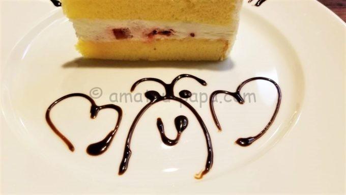 レッドロブスターの誕生日ケーキのプレートにチョコで書かれたロブスター