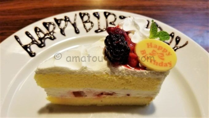 レッドロブスターの誕生日ケーキ