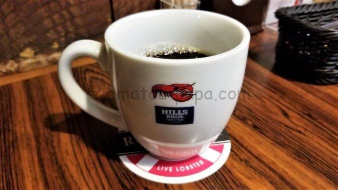 レッドロブスターのレッドロブスターブレンドコーヒー