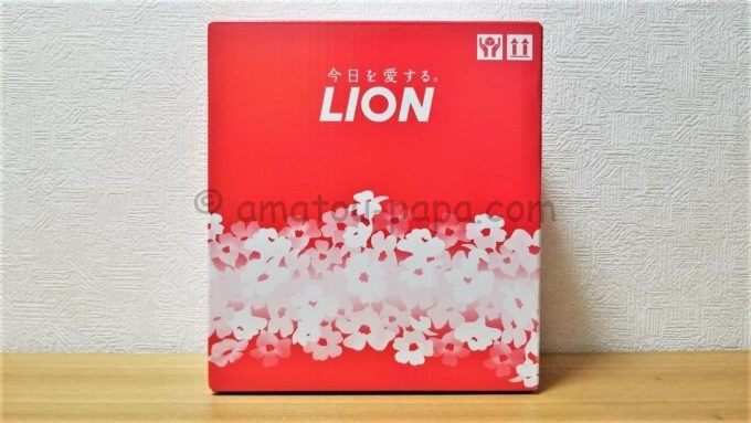 ライオン株式会社の株主優待品が届いた時の箱