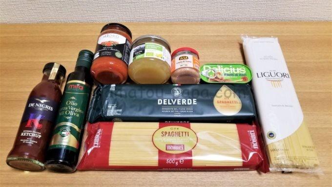 サイゼリヤの株主優待品「イタリア食材セット(Aセット)」