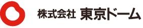 株式会社東京ドームのロゴ