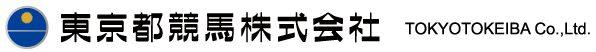 東京都競馬株式会社のロゴ