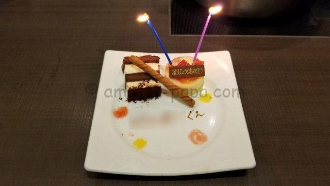 ゆず庵の誕生日特典のケーキ(ロウソク付き)