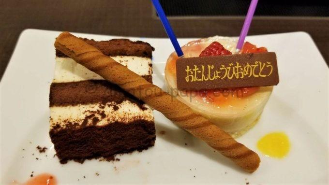 ゆず庵の誕生日特典のケーキ