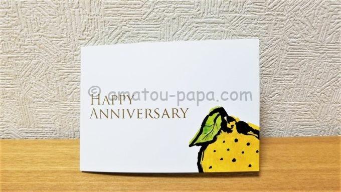 ゆず庵の誕生日特典のフォトフレーム(台紙)