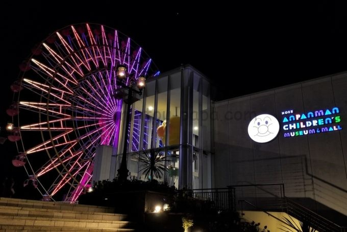 神戸アンパンマンこどもミュージアム&モールの外観(夜景)