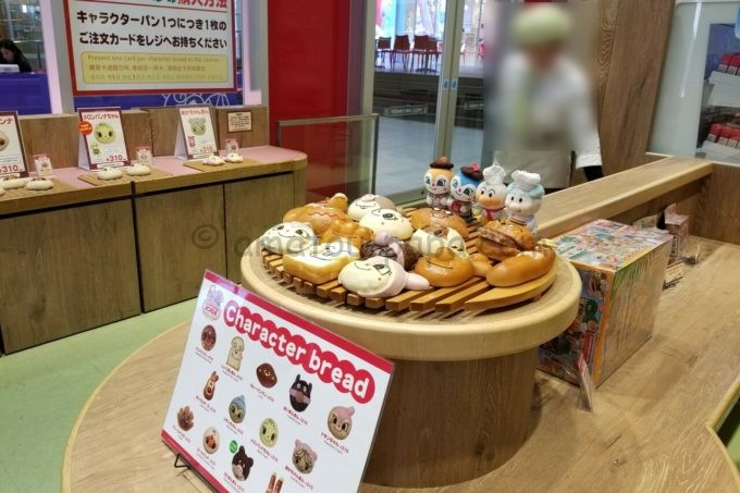 神戸アンパンマンこどもミュージアム&モールのジャムおじさん工場のパン