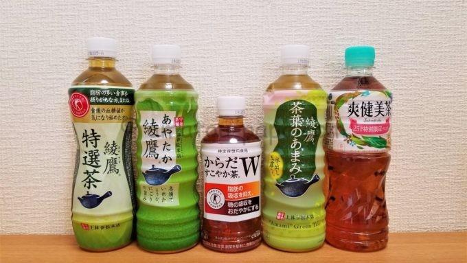 コカ・コーラ ボトラーズジャパンホールディングス株式会社の株主優待品「お茶」