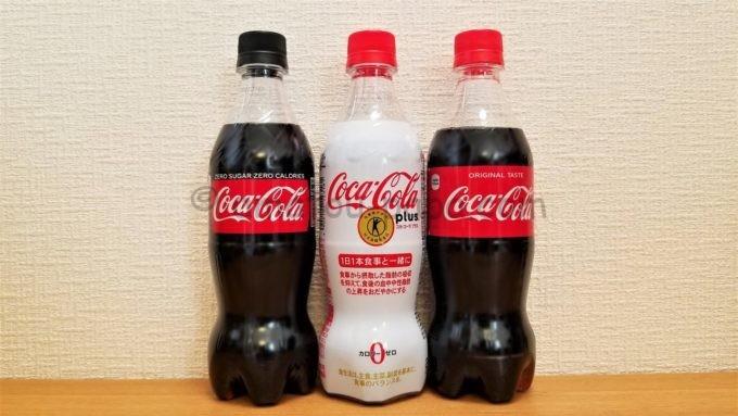 コカ・コーラ ボトラーズジャパンホールディングス株式会社の株主優待品「コーラ」