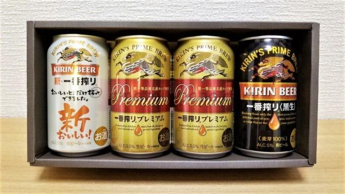 キリンホールディングス株式会社の株主優待品「キリンビールギフト」