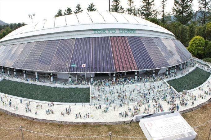 東武ワールドスクウェアの東京ドーム