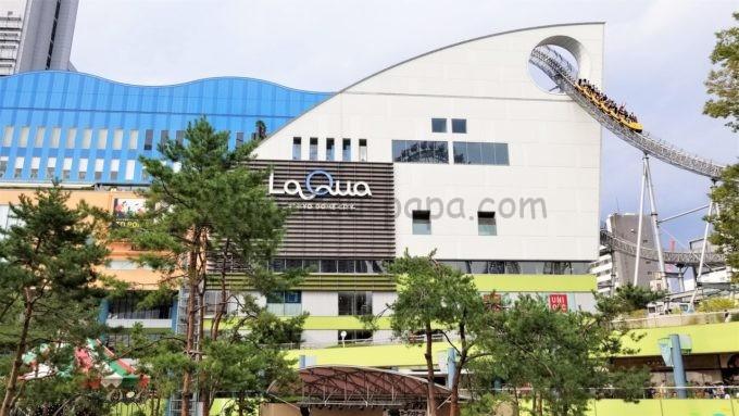 東京ドームシティのLaQua(ラクーア)