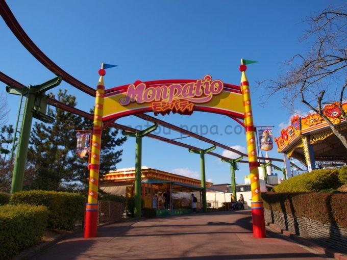 日本モンキーパークのモンパティオ(monpatio)