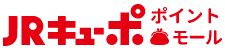 JRキューポ ポイントモールのロゴ