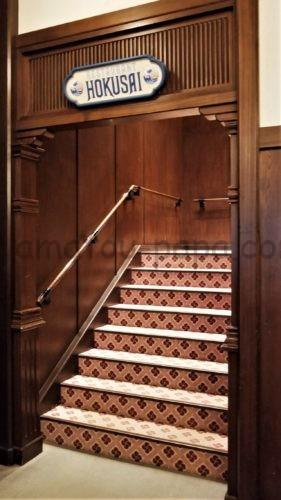 れすとらん北齋の階段
