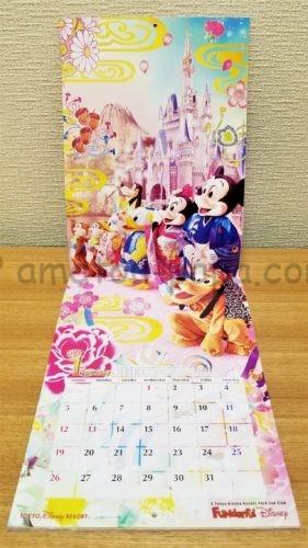 ファンダフルディズニーオリジナルカレンダー2020の1月