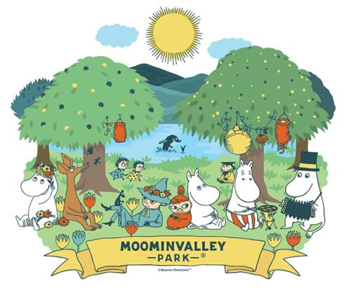 ムーミンバレーパークのロゴ