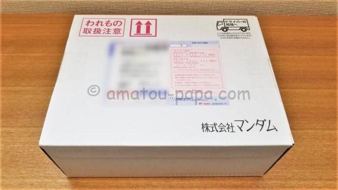 株式会社マンダムの株主優待品が届いた時の箱