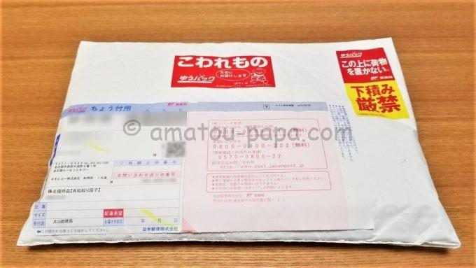 タキヒヨー株式会社から2019年2月分の株主優待品「有松絞り扇子」が届いた時の梱包